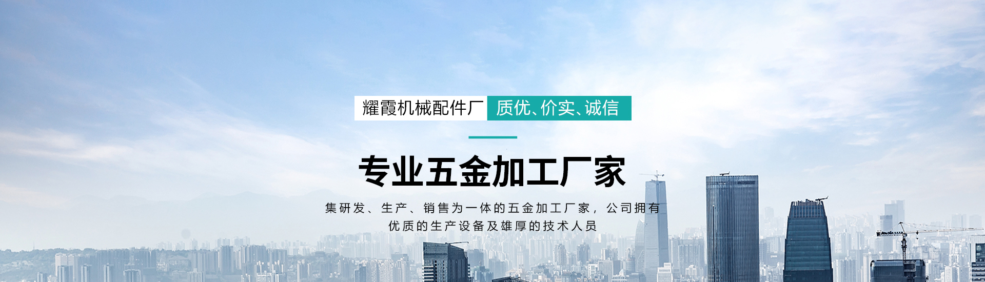 http://www.nbyaoxia.com/data/upload/202009/20200914155726_877.jpg